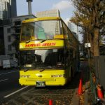 【日帰り】【バスツアー】迎賓館ツアーが大人気!どうやって行くの?