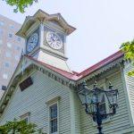 観光名所で名高い札幌時計台って、どんな場所か知ってる?