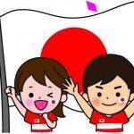 東京オリンピックのボランティアにうちの子供を参加させたいと思ったらチェックすべきこと