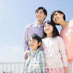 香川県丸亀市NEWレオマワールドがスゴイ!お得なクーポン情報など。