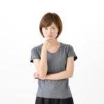リンパずらしってアトピーや湿疹の肌に悪影響はないの?